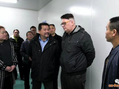 俄罗斯肽德公司投资5000万美元,在福建长汀建设生产基地