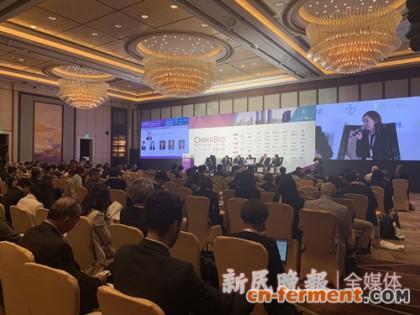 张江集团将启动细胞产业园
