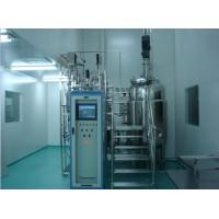 求租上海或周边发酵罐500升到1000升,要能通纯氧不需提取设备