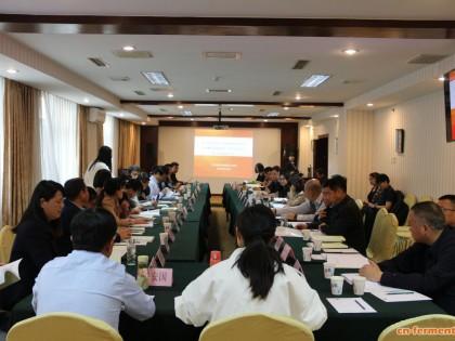 全国食品工业标准化技术委员会工业发酵分技术委员会第三次全体委员大会在北京召开