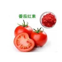 转让三孢布拉霉氏菌发酵生产B一胡萝卜素和番茄红素技术