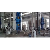 求租氨基酸发酵工厂60,120吨发酵罐5,6个,自动控制后提取陶瓷膜,纳滤膜,三效,离交,结晶罐,烘干设备,
