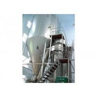 求购二手喷雾干燥塔,要求处理量300公斤左右,喷花生蛋白粉