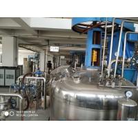 寻深圳周边代工生产活菌的发酵工厂