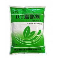 有机肥发酵专用菌剂使用说明书