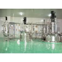 求购二手5吨发酵罐及配套种子罐,补料罐,酸碱罐,空压机,蒸汽发生器