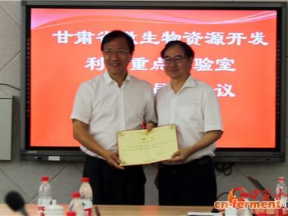 中科院院士邓子新受聘甘肃省重点实验室 助推微生物科技研究