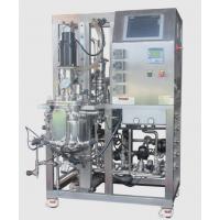 一级小试生物发酵设备