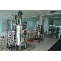 招标:细菌发酵罐,50L反应器各一套