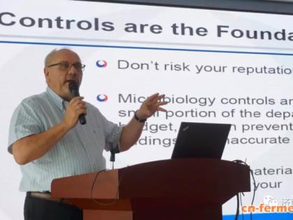 济南高新区药品微生物技术培训会8月26日举行
