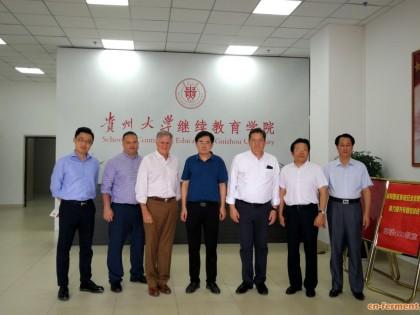 深圳朗欧医药与贵安新区就植物细胞发酵生产基地项目展开合作
