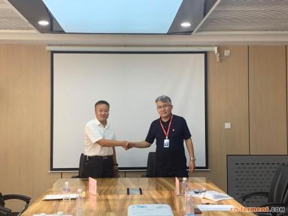 大庆师范学院与黑龙江省伊品生物科技有限公司举行校企合作框架协议签约仪式