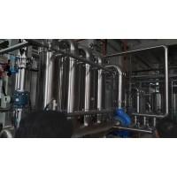 求租湖北化工原料药工厂,要求资质齐全,通过GMP认证,以及通过安评和环评