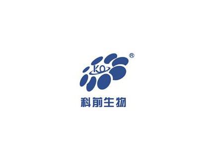 武汉科前生物IPO过会 拟募资17.47亿元投向七大项目