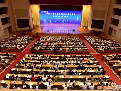 2019年中国微生物学会学术年会10月12日至14日在泉城济南召开