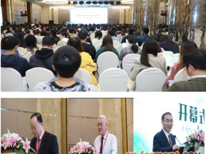 中南大学承办2019年微生物生态学学术年会暨首届国际微生物生态前沿研讨会