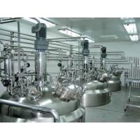 寻有纳他霉素原料药生产资质工厂代加工