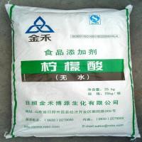 求购无水柠檬酸(台湾)