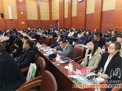 中国生物有机肥料产学研联盟在武汉正式成立