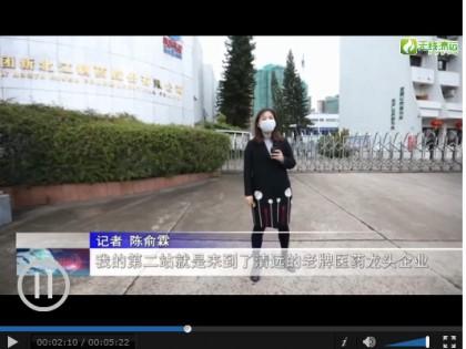 复工在即 记者实地探访清远新北江等医疗物资企业生产