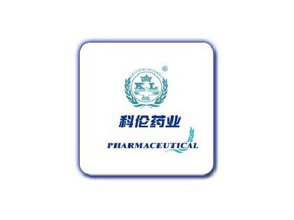 科伦药业4款新冠病毒预防及治疗药物研发新进展