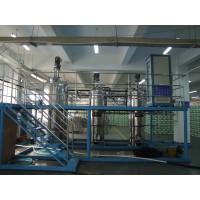 招标:新拓洋生物化工产业园项目(一期)发酵罐及种子罐采购公告