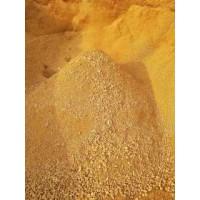 大量求购氨基酸或其他发酵菌渣,或浓缩液,粗蛋白40%