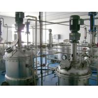 求购实验室不锈钢发酵罐