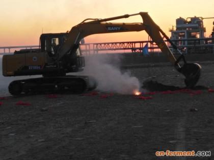 内蒙古新威远生物年产500吨甲氨基阿维菌素苯甲酸盐建设项目开工