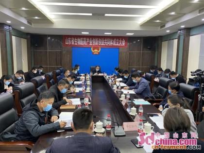 山东省生物医药产业创新创业共同体成立大会在菏泽召开