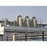 寻找发酵尾气处理或烘干、喷雾干燥尾气处理的厂家
