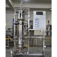 求购二手50升发酵罐试验设备