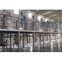 寻求发酵罐总吨位200吨的发酵工厂,配套浓缩设备