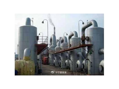 宁夏一氧化碳发酵燃料乙醇项目年底投产