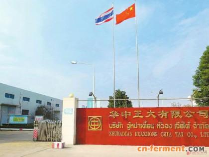 华中正大年产3万吨饲料级金霉素、600吨硫酸新霉素项目已于5月正式投产