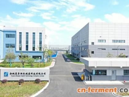 宁波基因港百吨级辅酶NMN工厂完成试产