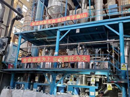 """星湖科技(肇东)生物发酵产业园项目按下复工""""加速键"""""""