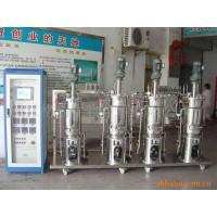 求购二手的二联发酵罐10升及配套空压机,蒸汽发生器等设备