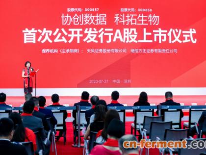 北京科拓恒通生物昨日正式登陆深交所在创业板上市
