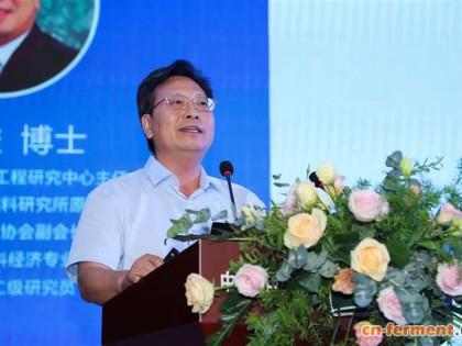 饲用微生物应用技术高峰论坛8月28日在芮城召开