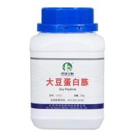 大豆蛋白胨Y005C工业发酵原料鸿润宝顺生产厂家质量稳定