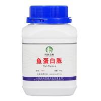 鱼蛋白胨 生化试剂 BR 营养添加剂 现货