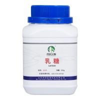 乳糖发酵原材料鸿润宝顺生产厂家发货及时量大优惠