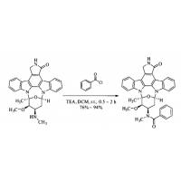 米哚妥林关键中间体星孢菌素生产技术转让