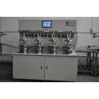 求购2L 四联发酵罐及配套空压机,蒸汽发生器