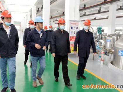 10月15日绥化市玉米生物发酵产业企业家座谈会在新和成黑龙江基地召开