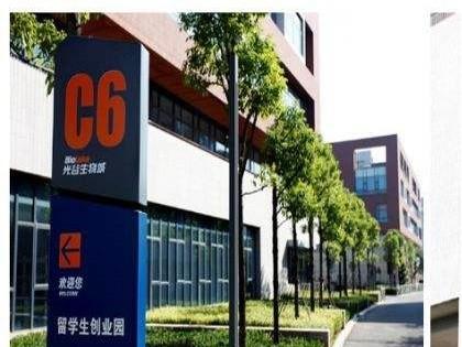 武汉瀚海新酶在宜昌签署特种酶制剂、人乳寡糖、肝素等生产基地项目