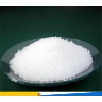 大量现货供应NMN原料,纯度99.5%