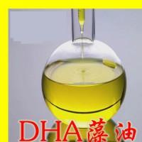 求购DHA高产菌株,要求生物量超过250克每升,总油超过120克每升