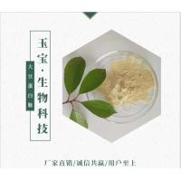 大豆蛋白胨 山东玉宝生物大豆蛋白胨原料生产厂家
